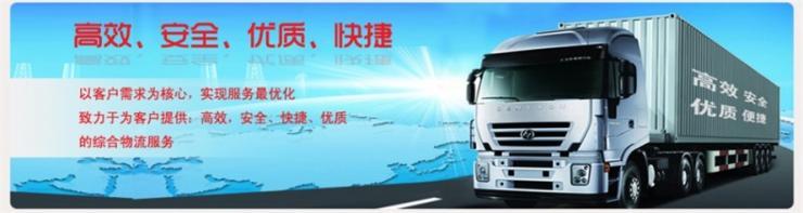 為您推薦17米5平板拉貨從揭陽惠來到海北門源縣貨車往
