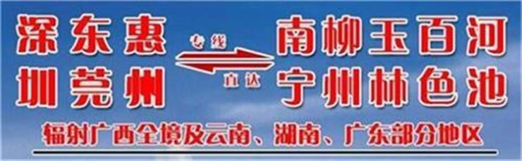 珠海到福州马尾13米7平板车出租(厂址在这里