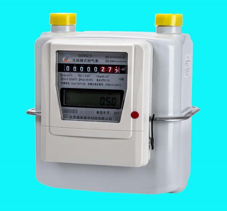 内蒙古自治区先购后用智能燃气表ic卡制作报表备份数据