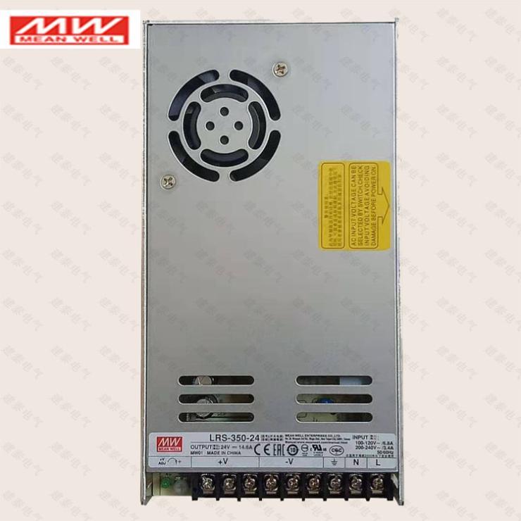 臺灣明緯開關電源 LRS-35-5