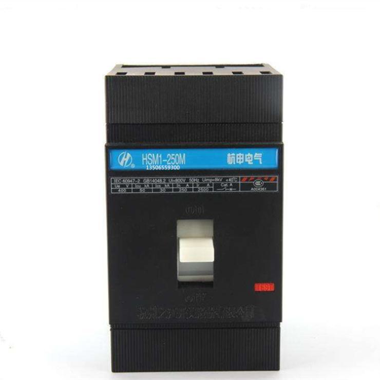 杭申之江HSM1系列塑殼斷路器HSM1-63S/3300 63A