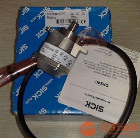 小迷你型WS/WE24-2R230開關SICK西克傳感器