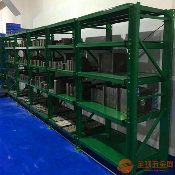 帶防塵罩模具架模具貨架生產廠家