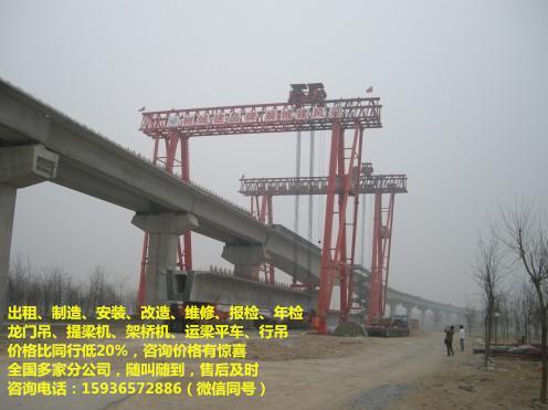柳州2吨行吊定做,2t双梁航车