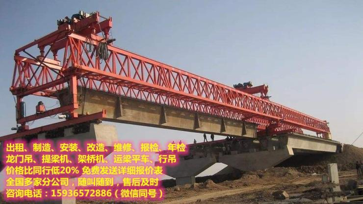 青岛50吨龙门吊,16t行车公司