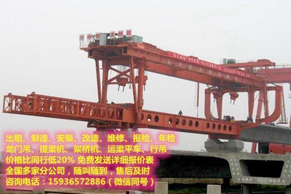 淮北5t車間行車,120噸行車航吊