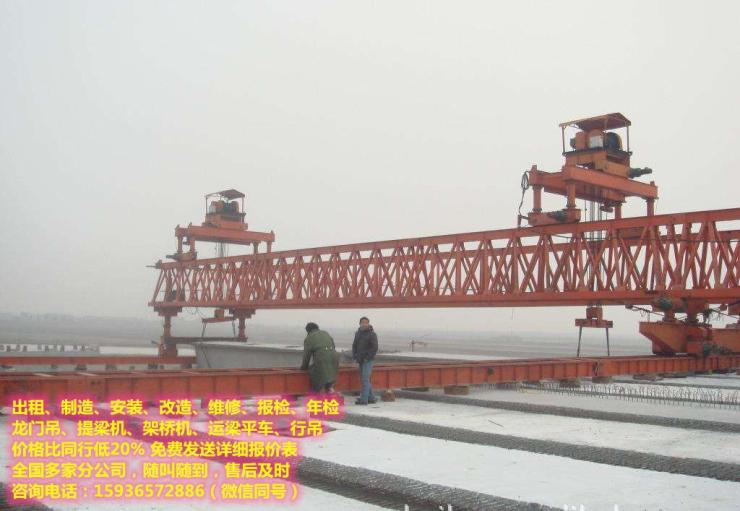 崇左10吨工厂航车,10吨起重机行车,10吨工厂航车