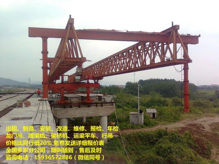 常寧80噸龍門航吊,2t工廠行車