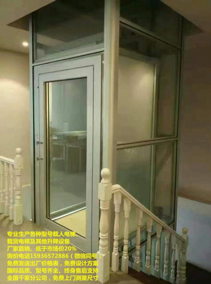 佛山电梯,电梯家用多少钱,国产电梯品牌有哪些