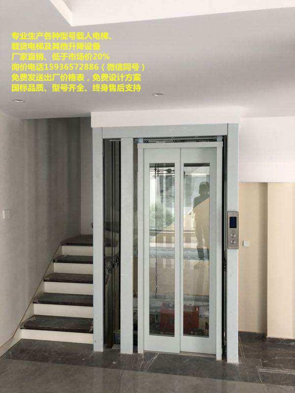 电梯包括,800kg电梯尺寸,电梯货梯哪家好