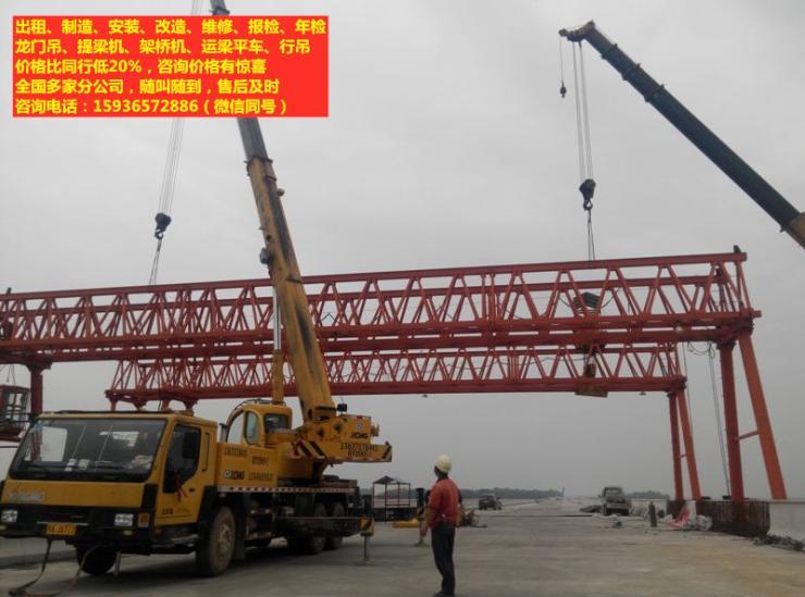 淮北5t车间行车,120吨行车航吊
