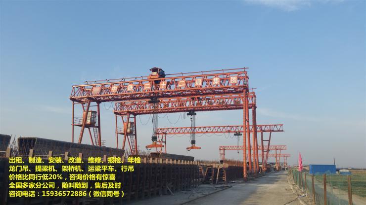眉山50吨龙门吊厂,32t落地行吊