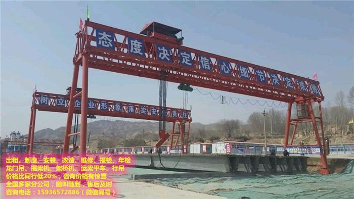 濟寧5噸航吊天車,16t航車起重機