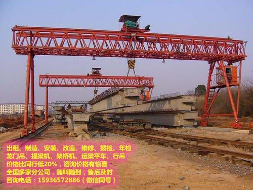 海南20t起重航车,32吨单梁航吊