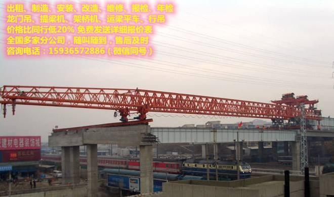 龙门吊工厂租赁,贵阳龙门吊出租,50吨龙门吊出租,龙