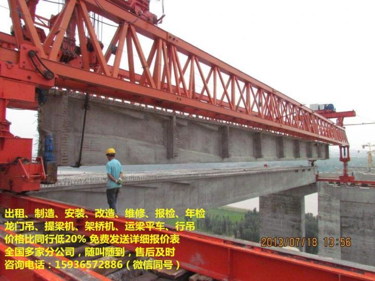 上海黄浦10顿双梁航吊,20顿起重航车