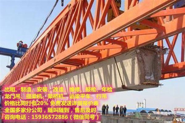 焦作32吨行车行吊,80吨起重航车