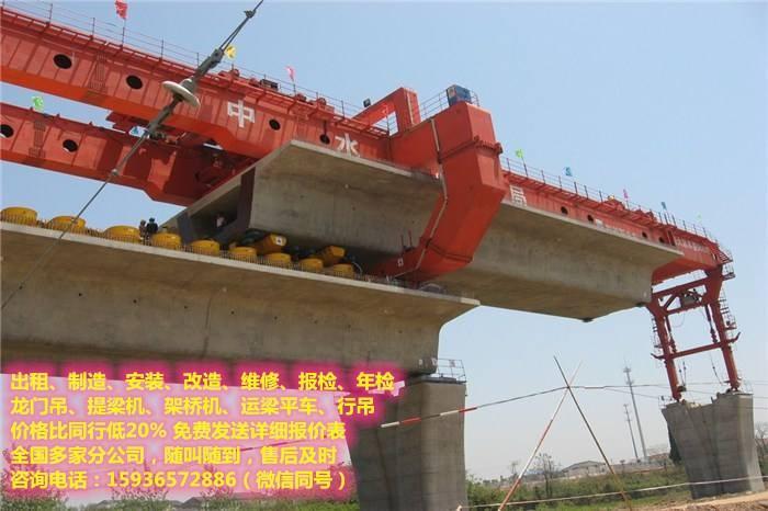 朔州20t地轨行车,二吨起重行车
