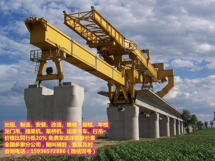 文昌5吨龙门吊加工企业,32吨单梁行车