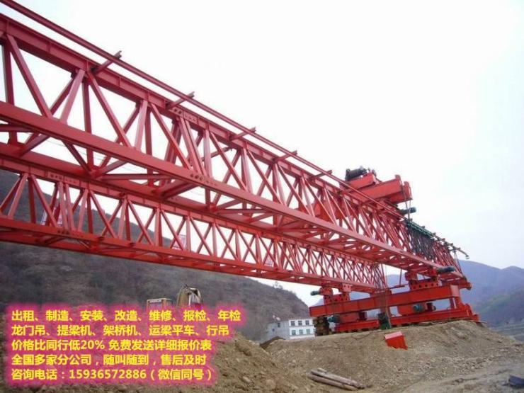鹤壁十吨工厂航吊,16顿行车订做