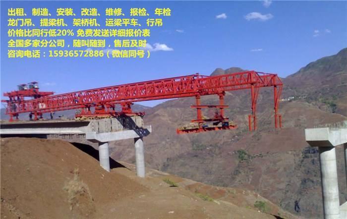 四平10t航吊,32噸工廠航車