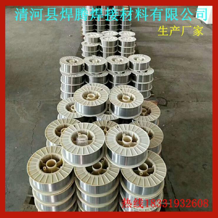 ND钢焊条药芯焊丝价格