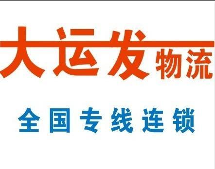 黃江珠三角到揭陽高欄車平板車大貨車出租