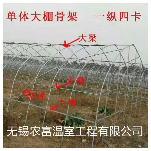 太僕寺旗蔬菜大棚管尺寸