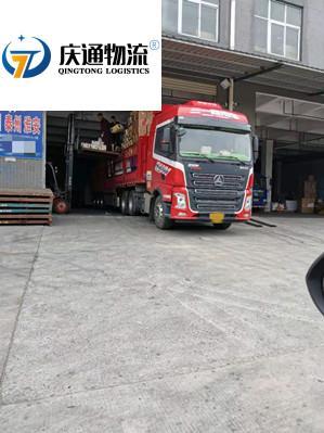 交城县到香港货运专线最快6小时庆通物流