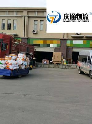 铜梁县至香港陆运几天到庆通物流