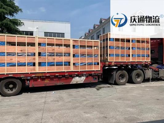 临河区发香港运输公司庆通物流