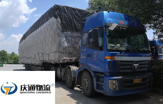 铁岭县发香港一般贸易报关回程车庆通物流