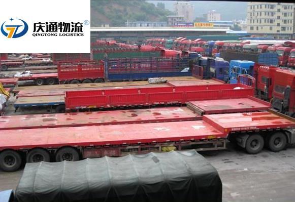 铁岭县至香港运输专线庆通物流