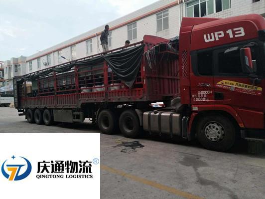 科尔沁区到香港货运专线庆通物流