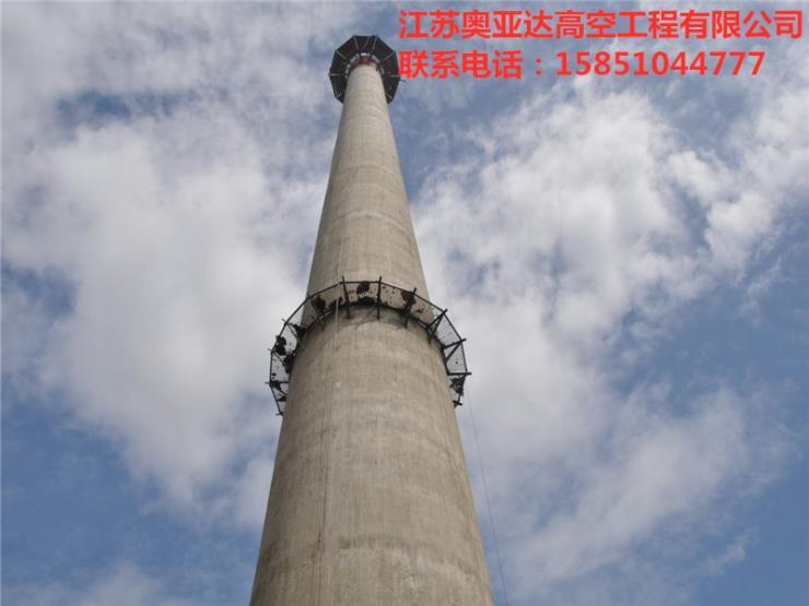 营口钢烟囱找奥亚达高空专业承包