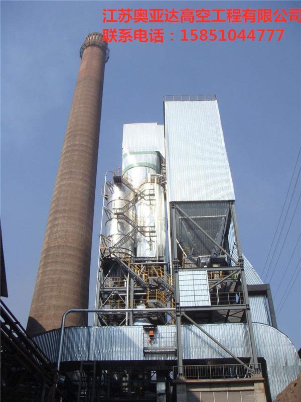 德州钢烟囱找奥亚达高空专业施工公司