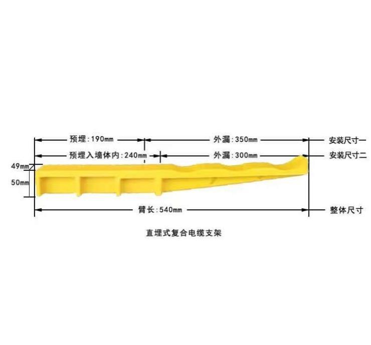 阳东区355/540水平折叠支架南网使用