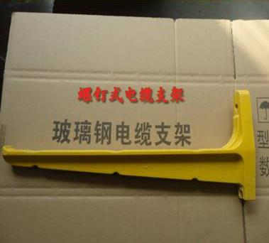 霞山区540电缆支架南网规格