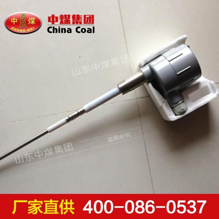 L2000C射频导纳料位计 射频导纳料位计参数