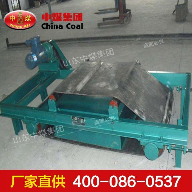 RCYD系列永磁自卸式除铁器,永磁自卸式除铁器供应