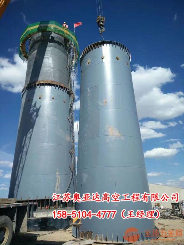 锡林郭勒盟烟囱亮化江苏奥亚达专业施工公司