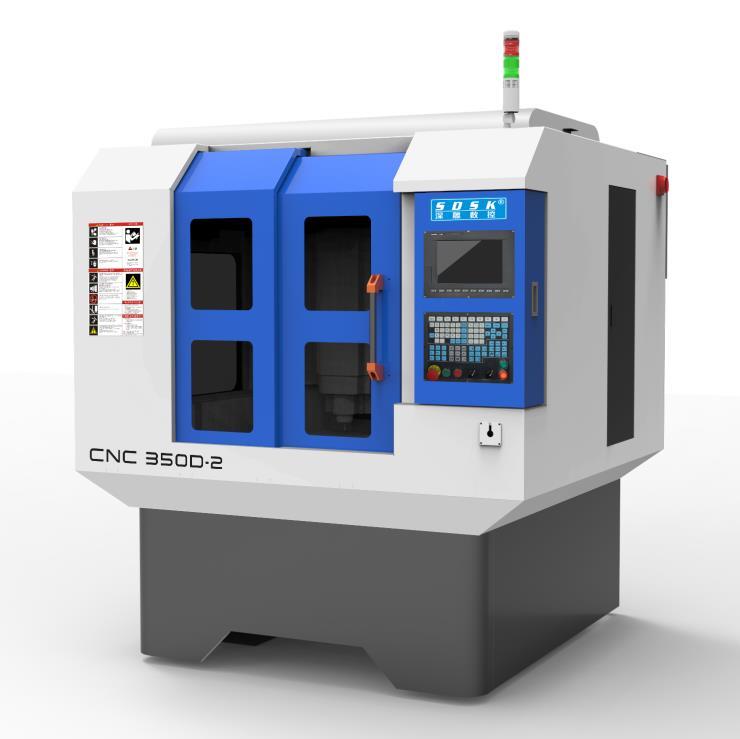 SDSK760S小型精雕机/精雕机价格