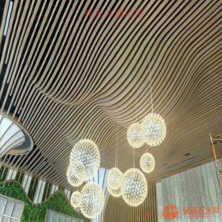 弧形造型铝方通天花 弧形造型方通背景墙