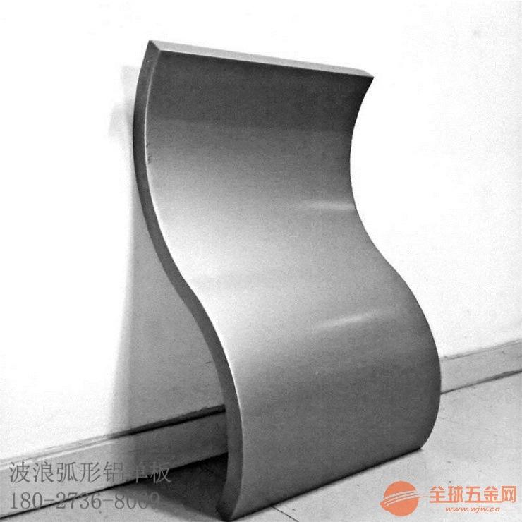铝单板金属氟碳幕墙 拉丝铝单板直销