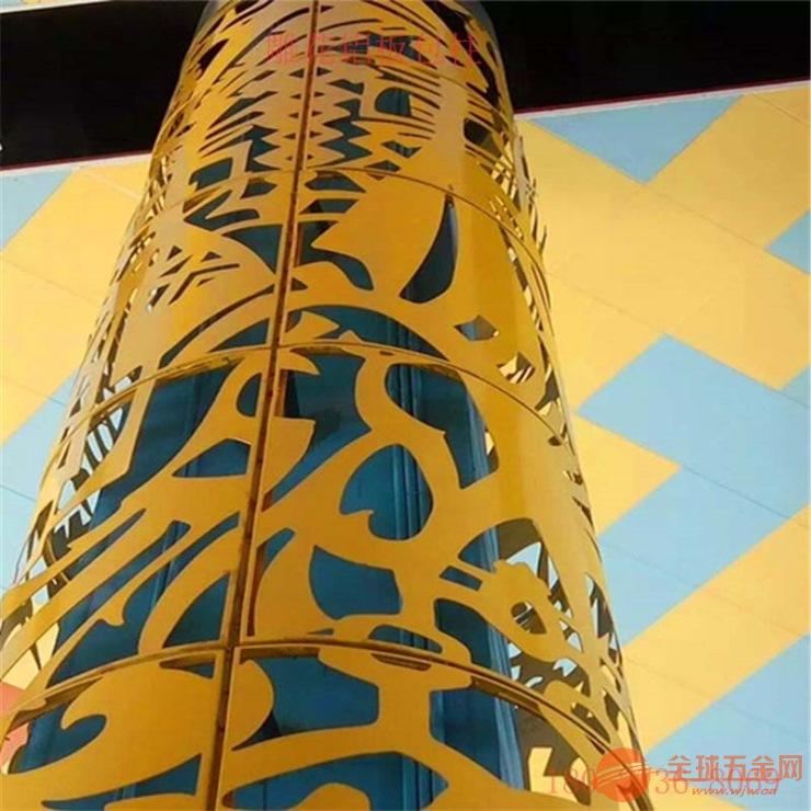2.5mm雕花铝单板包柱 镂空雕花铝板幕墙天花