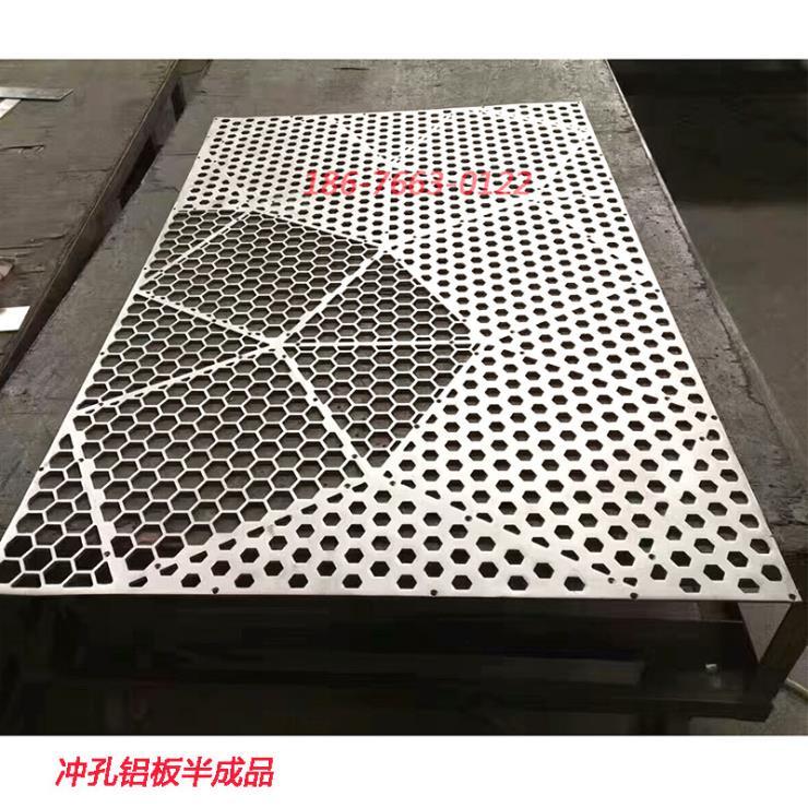 铝建材白色冲孔铝单板厂家定制 外墙无缝冲孔幕墙铝板