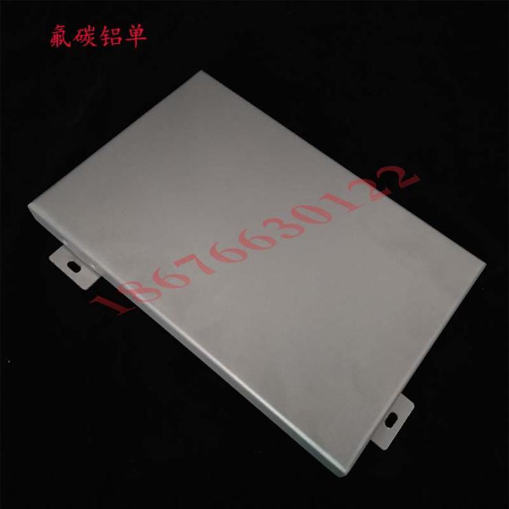 幕墙装饰金属铝单板 广东冲孔铝板厂家直销
