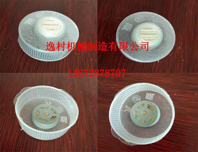 逸村機械廠家直銷平菇套環 食用菌平菇出菇圈套環