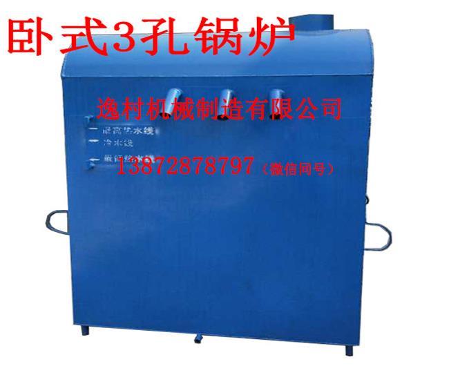 灭菌锅炉 卧式灭菌锅炉 柴煤蒸汽锅炉 2孔3孔锅炉