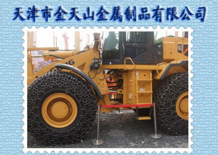 滿洲里鏟車輪胎防滑鏈廠家供應